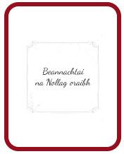 Christmas templateTemplate (Irish)